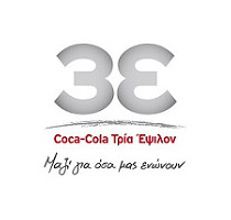 Coca-Cola 3E Ελλάδος Α.Β.Ε.Ε.